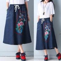 Gonna lunga Jeans Boho Blue Lace Floral Punk Elegant Lolita American Europe Kleren Skort Saia colegial Long Latex Women Skirt