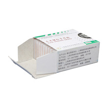 100 pcs Ear Acupuncture Massage Therapy Needle Patch Seeds Sticker Auricular Auriculotherapy Vaccaria Ear Care health care original meridian energy pen auricular ear detector device acupuncture acupoint detection auriculotherapy diagnosis