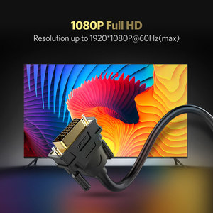 Image 3 - Ugreen DVI كابل تجهيز مرئي 1080P DVI I 24 + 5 DVI I ذكر إلى VGA ذكر وصلة مزدوجة محول محول ل شاشة لاب توب كابل DVI إلى VGA