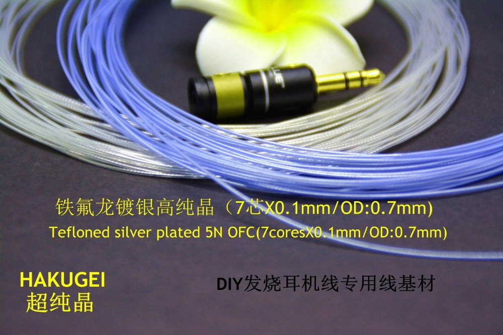 Tefloned silver plated <font><b>5N</b></font> <font><b>OFC</b></font>(7core*0.1mm/OD:0.7MM) Hakugei cable (price is for 24meters) image