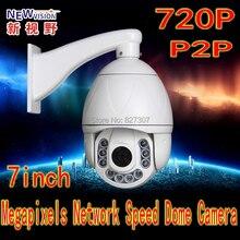 IR PTZ Camera HDCVI CAMERA  CVI Smart ball machine  HDCVI IR PTZ Dome Camera HD-CVI Smart ball machine  camera