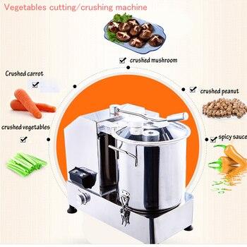 6L овощи Резка машина из нержавеющей стали Еда дробилки мясные клецки тестомесильная машина