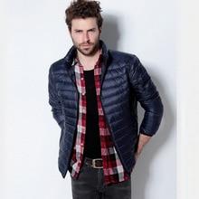 In the winter of 2016 new listing Korean fashion jacket thin white eiderdown jacket collar men's clothing wholesale Large size