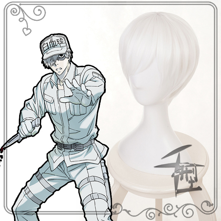 Hataraku Saibou Cells At Work White Blood Cell U 1146 WBC Short White Silver Cosplay Wig Wig Cap Neutrophil in Anime Costumes from Novelty Special Use