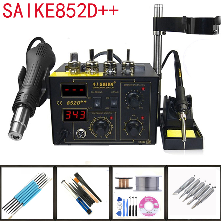 220V 110V Saike 852D Hot Air Rework Station soldering station BGA De Soldering 2 in 1