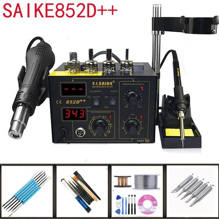 220V/110V Saike 852D++ Hot Air Rework Station soldering station BGA De-Soldering 2 in 1 with Supply air gun rack ,and many gifts f 204 mobile phone laptop bga rework reballing station hot air gun clamp