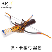NEW style Handmade Han long  bow Han bow Outdoor Recurve Bow for Archery Hunting with High Quality