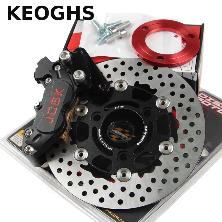 KEOGHS Motorcycle 220mm Brake System Set Brake Caliper/brake Disc/adapter For Yamaha Scooter Cygnus-zr/cygnus-z/xiaoniuN1 Modify keoghs motorcycle rear hydraulic disc brake set for yamaha scooter dirt bike modify 220mm 260mm floating disc with bracket