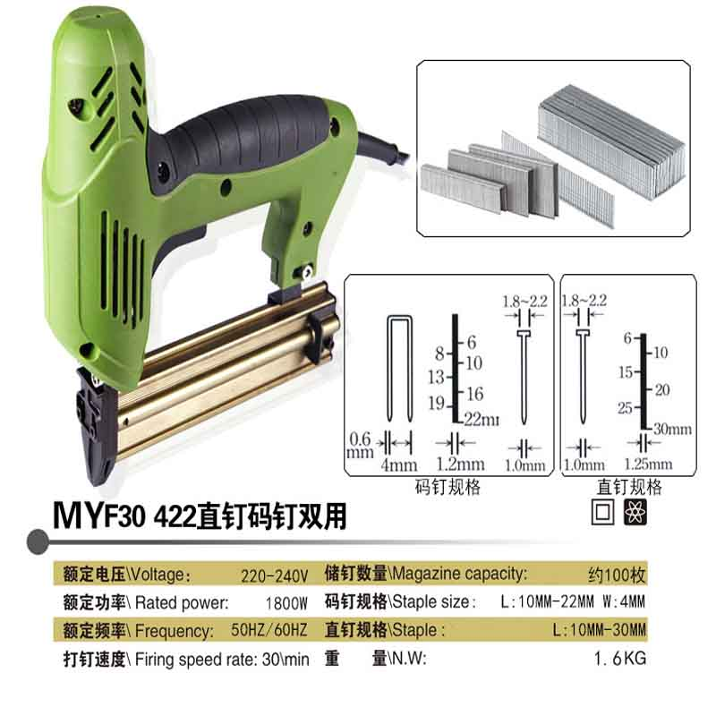 free shipping framing tacker eletric nails staple gun electric power tools electric stapler gun with straight