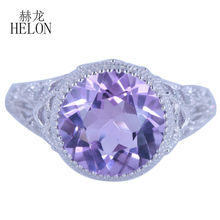 HELON 3 32ct Amethyst Round 10mm Engagement Wedding Fine font b Ring b font Setting Natural