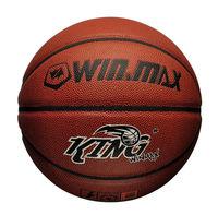 Winmax Brand Free Shipping Size 7 Basketball Ball High Quality PU Leather Basketball Ball