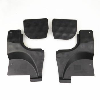 READXT New Car L & R Piano Inferiore Rails Pan Splash Shield Copertura e di Blocco Bloccare Fino Tamper Parti Per passat B6 B7 CC NF 3C0825962
