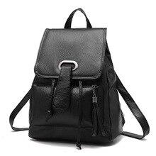 Рюкзак идеальный # новинка 2016 корейский студенчества отдых ветер женская сумка Ретро мода S Бесплатная доставка
