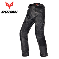 Free shipping 1pcs DUHAN Mens PU Leather Long Pants Trousers Warm Motorcycle Straight Leg Trousers