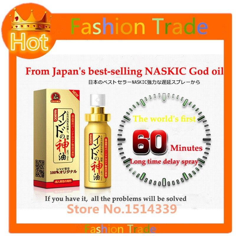 Indian Sex aceite Spray retardante persistente prevenir la eyaculación precoz Dios Aceite Developpe-8481