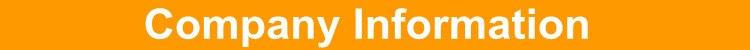 Company Information_meitu_1