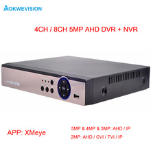 New arrival 4ch and 8ch AHD 5MP 4MP 4MP 1080p AHD DVR NVR all in one H.264 video recorder for AHD CCTV camera