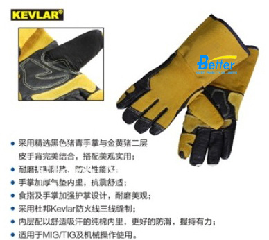 Leather Work Glove TIG MIG Safety Glove Pig Grain Leather Welding Glove