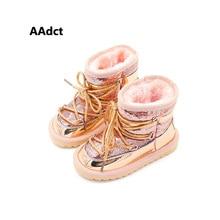AAdct зима Мех животных теплые ботинки для девушек мода принцесса новые зимние детские сапоги для девочек блёстки хлопок детская обувь бренд 2019