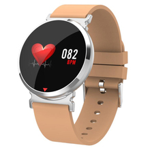 Fashion E28 smart watch color screen heart rate blood pressure sleep monitoring IP67 step multi-function sports bracelet