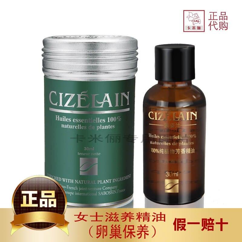 Compound essential oil second generation women's potent 30ml ovarian massage nourishing