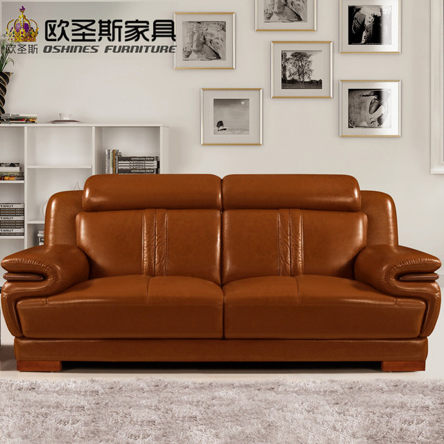 Brown Livingroom Furniture Sofa Set Designs Modern Cheap Leather