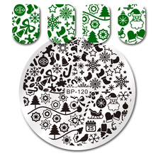 BORN PRETTY Christmas Nail Stamping Template Round 5.5cm Manicure Nail Art Stamping Image Plate BP-120