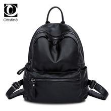 Модные искусственная кожа женщины рюкзак дорожные сумки женские рюкзаки для девочек-подростков сумка школьные сумки для подростков Bagpack
