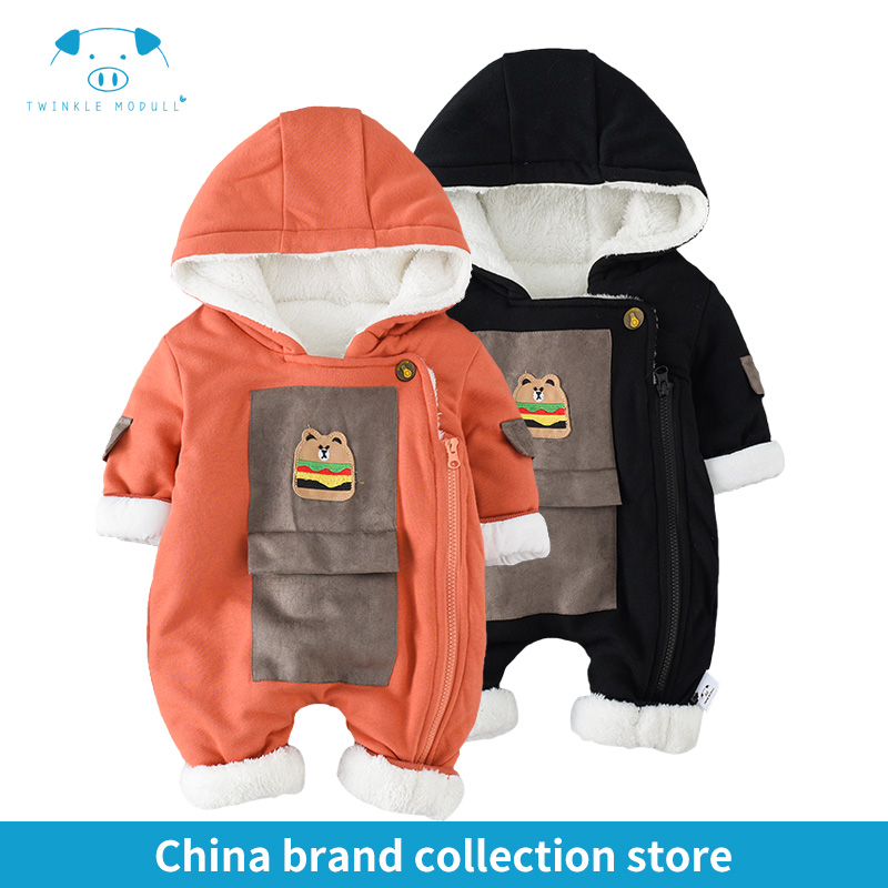 winter rompers newborn boy girl clothes set baby fashion infant baby brand products clothing bebe newborn romper MD170D011 2pcs set baby clothes set boy