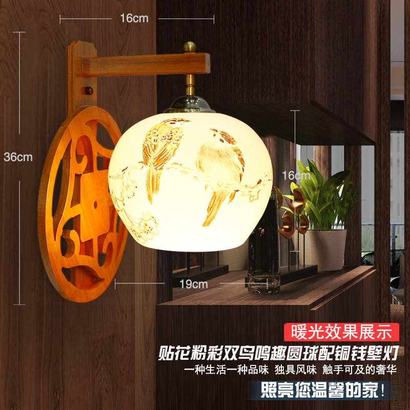 2016 simple country style kitchen light ceramic wall lamp bamboo home lighting porcelain wall light fixtures bamboo lighting fixtures