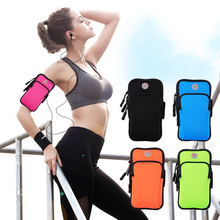 Universal 4-6 inch Waterproof armbands Phone bag Sports Gym Running Armband Riding Outdoor case hand holder for iphone стоимость