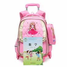 Trolley Children School Bags Set Mochilas Kids Backpacks With Wheel Trolley Luggage For Girls backpack Backbag kids Schoolbag - DISCOUNT ITEM  53% OFF All Category