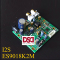 2016 New Breeze Audio ES9018K2M ES9018 I2S Input Decoding Board Mill Plate DAC Supports IIS-32bit 384K / DSD64 128 256