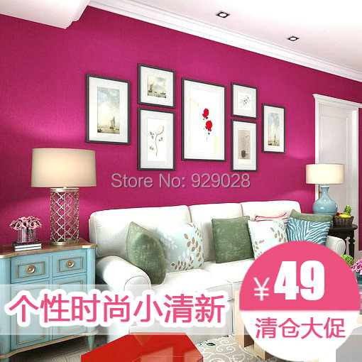 NEW and HOT Waterproof rose colour solid color plain Wallpaper for ...