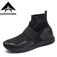 DJSUNNYMIX Brand New Arrival Men S Breathable High Top Running Shoes Male Classics Fly Weaving Outdoor