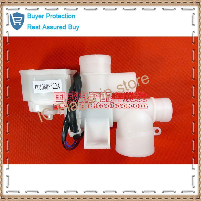 washing machine drain valve motor drainage motor XQS70 128 XQS60 828 XQS55 828
