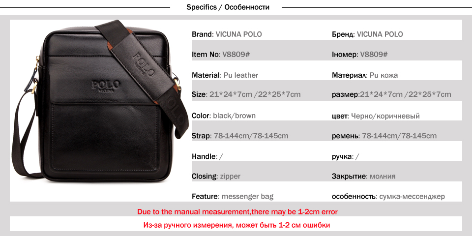 VICUNA POLO Famous Brand Square High Capacity Business Men Messenger Bags  Italy Design Leather Man Bag sacoche homme sac a main 6d05d78e91eeb