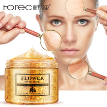 ROREC Face Osmanthus Mud Mask Fresh Mineral Cleanser Oil-controlling Moisturizing Whitening Facial Acne Treatment Skin Care недорого