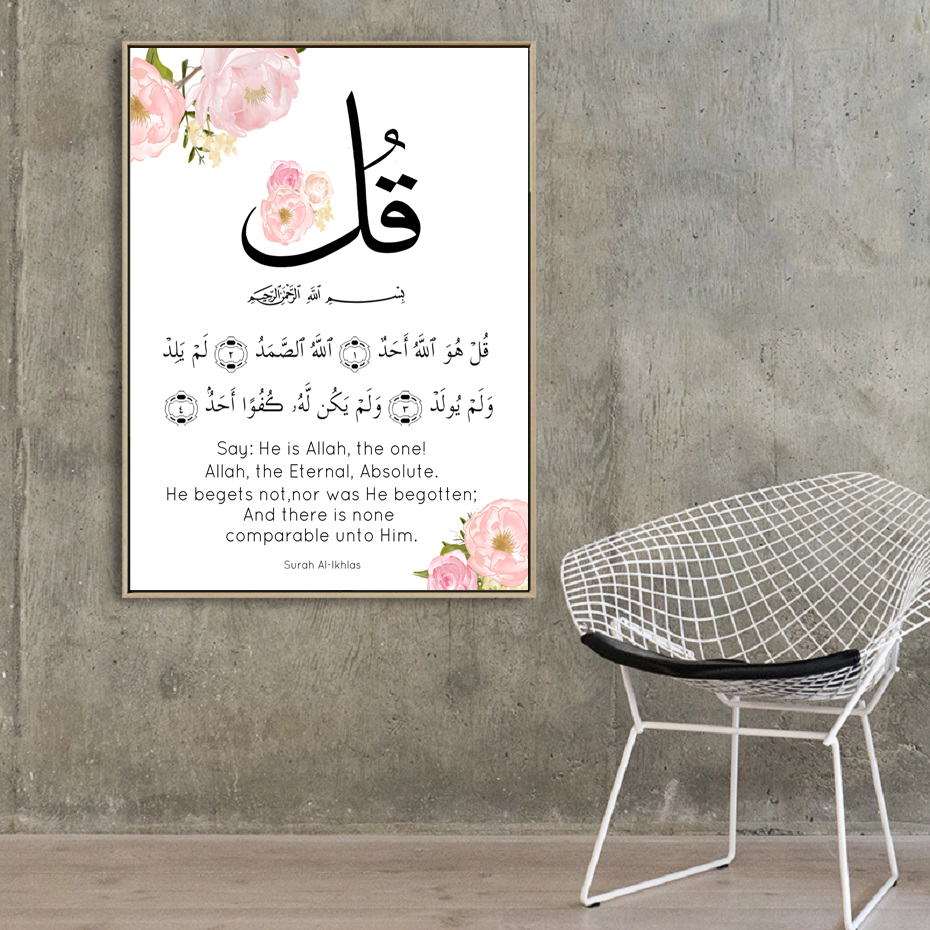 Image 4 - Al Ikhlas Islamic Wall Art Islam Arabic Faith Peace Flower Canvas  Painting Poster Print Muslim Pictures Living Room Home DecorPainting