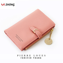 YIZHONG Zipper Clutch Wallets and Purses Women Card Holder Phone Coin Pocket Long Purse Fashion Female Leather Wallet Carteira цена в Москве и Питере