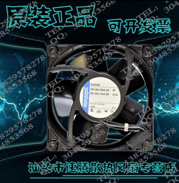 Купить с кэшбэком 4650N New Original AC AC230V 12038 12CM / cm axial flow fan
