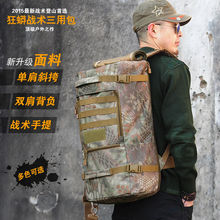 Pythons Grain Backpack Camping Computer Mountaineering Laptop Backpacks Mochilas Bagpack Men Outdoor Travel Sport Bags Packsack