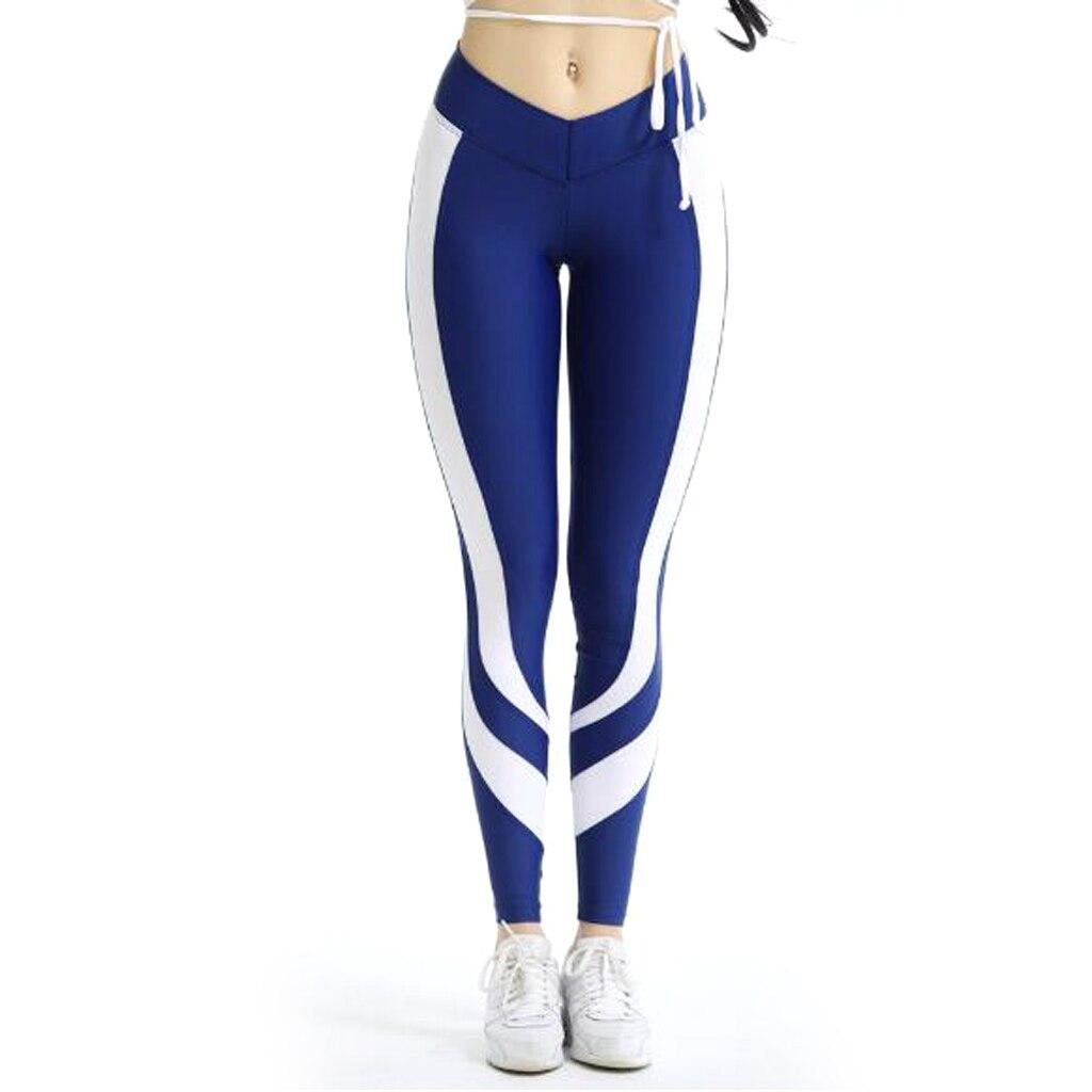 High Elastic Women's Fitness Sport Leggings Tights Slim Running Sportswear Women Yoga Pants Quick Drying Training Gym Trousers
