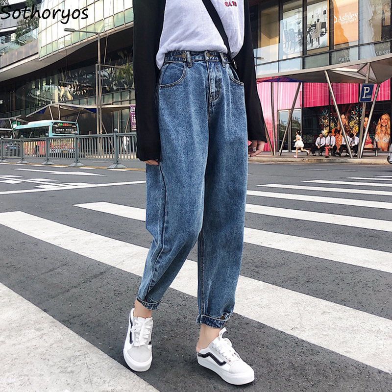 Jeans Women Large Size Loose Harem Trousers Trendy Solid Pockets High Waist Womens Leisure Female Harajuku Students Simple 2019