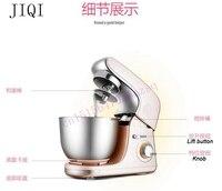 Jiqi Еда блендер миксер процессор многофункциональный бытовой автоматическая выпечки электрический перемешивание месить тесто машина плит