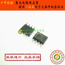 ISO7420FCCDR ISO7420FCCD ISO7420 7420FC SOP8 оригинальные аутентичные и IC
