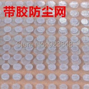 Dust Network Headphone Dust Network Headphones shell steel mesh