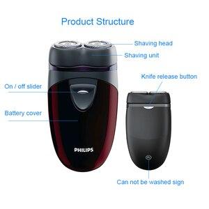 Image 3 - 100% 정품 필립스 전기 면도기 PQ206 두 개의 플로팅 헤드 AA 배터리 얼굴 윤곽 추적 남성용 전기 면도기