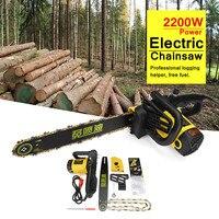 220V 2200W 50Hz 600r/min Portable Heavy Duty Electric Chainsaw Logging Garden Cutting Saw Tool Guide Plat 405mm Efficient Cut