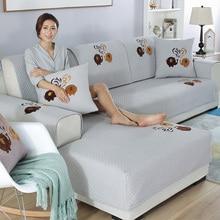 Sofa cushion, cotton four seasons universal, fabric sofa cushion towel, simple modern living room